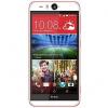 HTC Desire EYE Red (99HACA005-00) + ZDARMA Poukaz Elektronický dárkový poukaz Alza.cz na nákup zboží v hodnotě 2000Kč Digitální předplatné Týden - roční