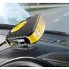 Výhřevný ventilátor do auta / přídavné topení i na okna 12V
