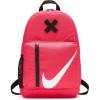 d0b63e2656 Dětský batoh Nike Elemental Backpack BA5405-622 růžová