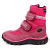 1055603c886 Fare Dětské zimní boty 848191 Vel. 23
