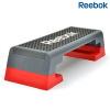 Reebok Balanční deska Easytone Step REEBOK Professional -  79d91e76ac