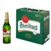 Pilsner Urquell pivo světlý ležák 12°
