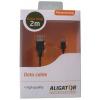 Datový kabel USB Powerstrong microUSB, extra dlouhý - 2m, černý