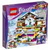 LEGO Friends (41322)