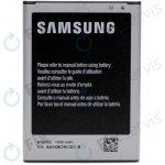Batéria Samsung EB-B500AE