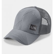 2f20e937c UNDER ARMOUR Trucker Blitzing Cap Grey Sivá