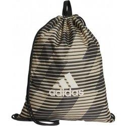 f16c708b58 Adidas vrece na chrbát Performance FS GB NS čierna alternatívy ...
