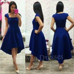 647814f80fa4 Poradňa Modré asymetrické šaty so stuhou - Heureka.sk