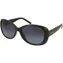 2fe8596e6e0 Slnečné okuliare dámske, polarizační - Heureka.sk