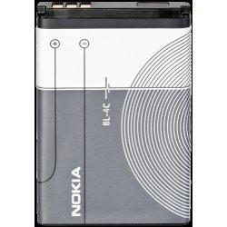 Batéria Nokia BL-4C