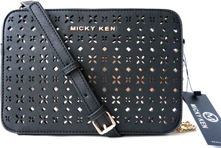 aa61c14ab8 Micky Ken kabelka MK13881 BLACK alternatívy - Heureka.sk