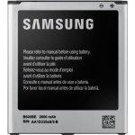 Batéria Samsung Galaxy S4