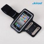 """Púzdro JEKOD na ruku SmartPhone 2.8"""" - 3.5"""" čierne"""