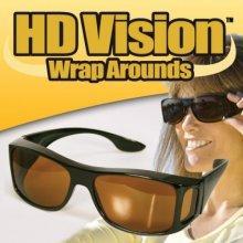 pro řidiče HD Vision