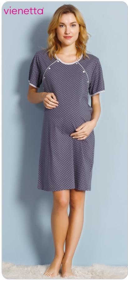 d10c0c481ae7 tehotenská nočná košeľa bodkovaná tmavošedá alternatívy - Heureka.sk