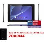 Sony Xperia Z2 SGP511E3/B