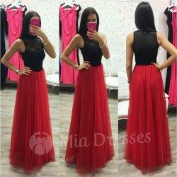 bf164f9519e3 dámska sukňa dlhá tylová sukňa červená od 49