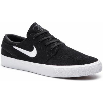 Nike SB ZOOM JANOSKI RM BLK/WHT/GREY letné topánky