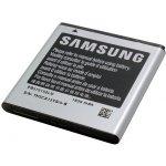Batéria Samsung EB575152LU