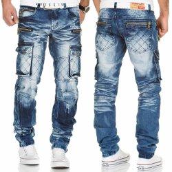616849d2e4dd KOSMO LUPO nohavice pánske KM135 jeans džínsy alternatívy - Heureka.sk