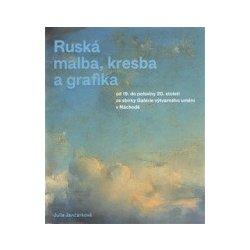 Ruska Malba Kresba A Grafika Julie Jancarkova Od 40 99 Heureka Sk
