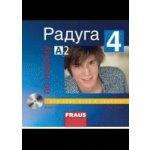 Raduga po-novomu 4 CD Stanislav Jelínek
