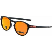 b5f8f95fd Slnečné okuliare Luxottica na sklade - Heureka.sk