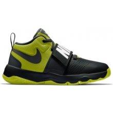 9904970e25d0c Nike TEAM HUSTLE D 8 GS 881941-014 čierna