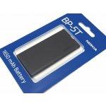 Batéria Nokia BP-5T