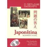 Japonština - Dita Nymburská, Mami Sawatari, Denisa Vostrá