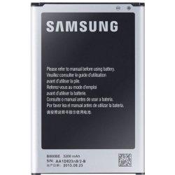 Batéria Samsung EB-B800BE