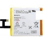 Batéria SONY XPERIA Z