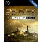 Deus Ex: Human Revolution - The Missing Link