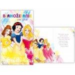 9ee652ef6 MFP sK Blahoželanie detské M33- 078 H Disney (Princess)