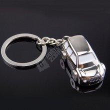 Prívesok na kľúče Auto ve stříbrné barvě