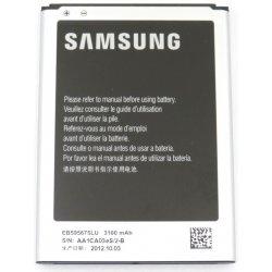 Batéria Samsung EB595675LU