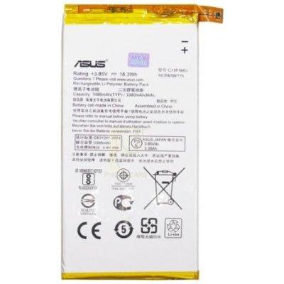 Asus ZenFone 3 Deluxe ZS570K -- Batéria C11P1603 3480mAh