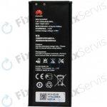 Batéria Huawei HB4742A0RBW