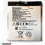 Batéria Lenovo BL245