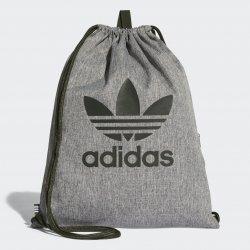 bed92efcf1 Adidas vrece na chrbát Originals Essentials NS zelená alternatívy ...