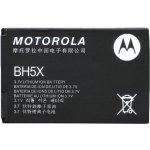 Batéria Motorola BH5X