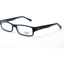 Špecifikácia Dioptrické okuliare Ray Ban RB5246 5092 - Heureka.sk 1b1ac261844