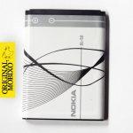 Batéria Nokia BL-5B