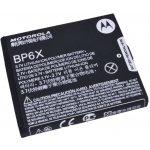 Batéria Motorola BP6X