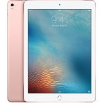 Apple iPad Pro 9.7 Wi-Fi 32GB MM172FD/A