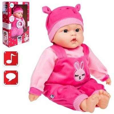 PlayTo Slovensky hovoriaca a spievajúca bábika Katarínka 46 cm