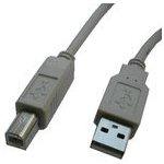Datacom 50267211 USB 2.0 (A-B), 2m