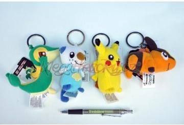 Prívesok Pokémon plyš 10cm - 4 druhy alternatívy - Heureka.sk 4cec481c420