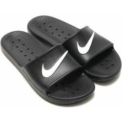 807d8af78118 Nike Nike modrá KAWA SHOWER 8325280 od 17