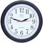 Backwards Clock obrátené hodiny